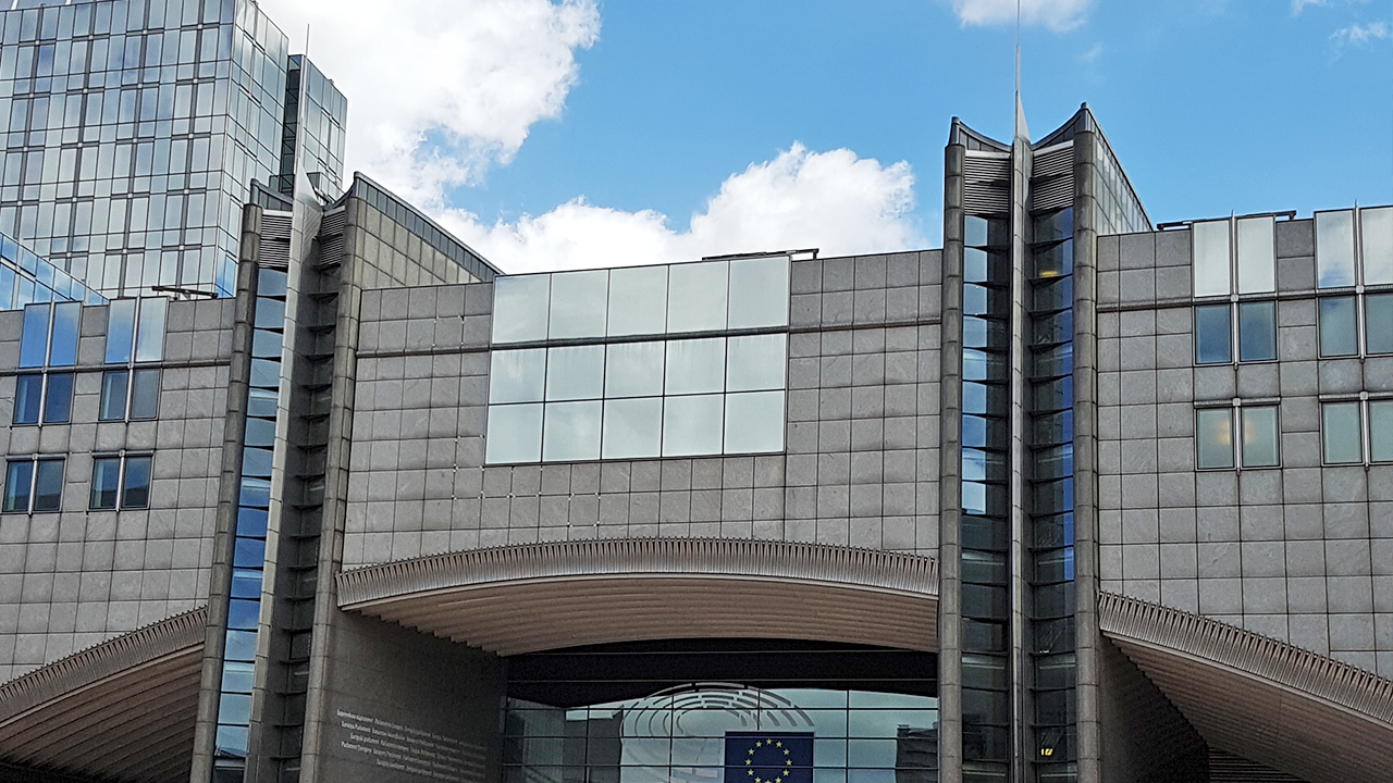 Image showing a detail of the European Parliament building